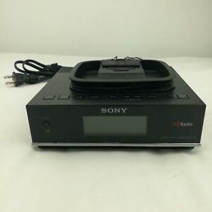 Sony XDR-F1HD FM/AM Digital Tuner HD Radio with Sony AM Loop Antenna No Remote