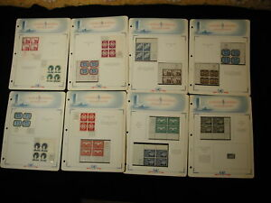 UN Margin Blocks 1965-1970 Complete Sets all mint