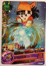 Dragon Ball Heroes Rare HG2-20