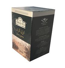 Earl Grey- Ahmad Tea 500 Gramm Schwarztee - Black Tea - Schwarzer Tee- Loser Tee