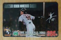 2002 Japanese Baseball Hideki Matsui Homerun Card RARE Toho/Giants/SMP ROOKIE