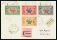 Mayfairstamps Ethiopia 1951 UPU Set Registered to Switzerland Cover wwf58881