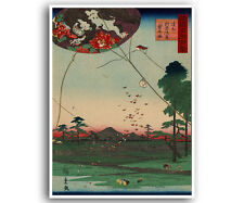 "Japanese Home Decor Woodblock Art Print Reproduction Asian Poster 12x16"" J16"