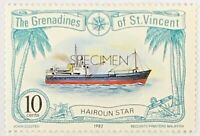St Vincent Grenadines #226 MNH Specimen CV$0.70 Hairoun Star