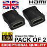 HDMI EXTENDER FEMALE TO FEMALE COUPLER ADAPTER JOINER CONNECTOR for 1080P HDTV