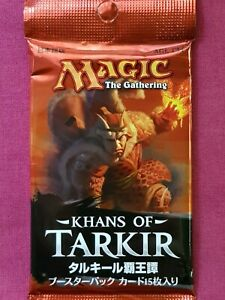 Magic The Gathering KHANS OF TARKIR JAPANESE New Sealed Booster Pack MTG