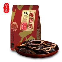 【張新發 上籽500g/袋】皇爺张新发湖南特產湘潭檳榔/新鲜正品/烟果冰榔Chinese Areca-nut Binglang/Free shipping