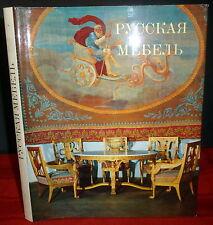 Russia Fine & Antique Furniture, Hermitage Palace, Slipcase