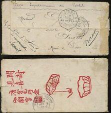 China 1901 Francia ejército P.O No. 1... marítima Octagon No. 4 + Illust Araña Envelope