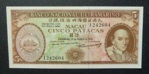 Macau Banknote - 1968 5 Patacas Unc (P49a)