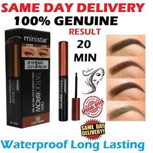 TATTOO GEL Eyebrow Tint Long lasting 3 Days Peel Off Brow Tint Four Colors