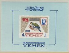 YEMEN(Royalist): 1965 Iman Badr and Birds miniature sheet SG MSR76a MNH