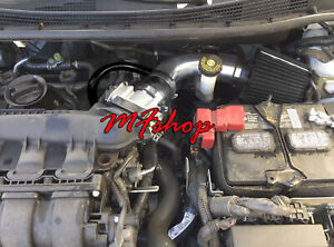 All Black For 2013-2019 Nissan Sentra 1.8L L4 Air Intake System Kit + Filter