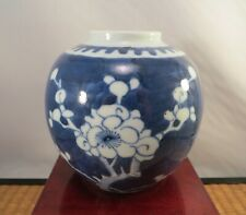 Antique Chinese Porcelain Blue and White Ginger Jar China 4 1/8""