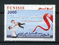 Tunisia 2017 MNH Investment Support 1v Set Finance Flags Stamps