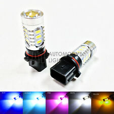 2pcs P13W 15w High Power Bright Car LED Bulbs 5730 15SMD Fog light/Driving Light