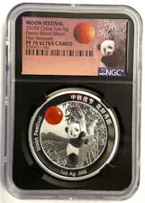 2019Z China Panda-Blood Moon 1oz .999 Silver First Releases Ngc Pf70 Ultra Cameo
