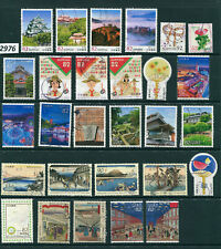 #2976-Japan-selection of about 28 used stamps from 2014+