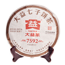 Taetea Puerh Ripe Tea Cake 2016 Year 1601 Batch 7592 357g Menghai Tea Factory