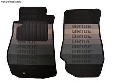 03-09 Bride Fabric Custom Fits Nissan 350Z Z33 Floor Mats Interior Carpets LHD