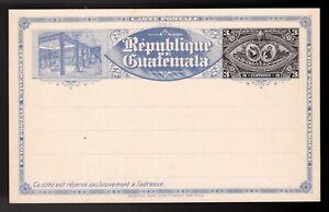 3 centavos GUATEMALA POSTAL CARD 1895  HG#9