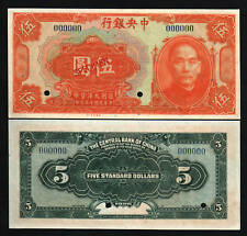 CHINA 5 DOLLARS P183 1926 *SPECIMEN* UNC SYS ABNC CURRENCY MONEY BILL BANK NOTE