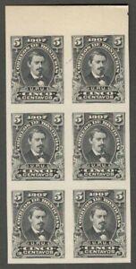 AOP Honduras 1907 5c Jose Medina imperf proof block of 6 in black
