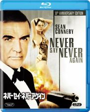 Never Say Never Again Blu-ray Japan