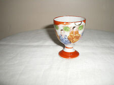Unboxed 1940-1959 Nursery Ware & Children's Pottery