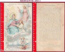 1649 SANTINO HOLY CARD MADONNA MARIA SANTISSIMA MADRE DI GRAZIE E MISERICORDIA