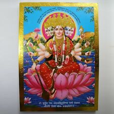 Altarbild Göttin Gayatri, Prägedruck Indien Hinduismus  Bild Guru Om Puja 10