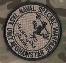 WARRIOR ELITE PROFESSIONALS SEAL NINJA NETWORK SSI: NAVAL SPECIAL WARFARE AFG