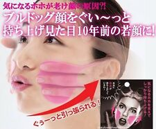 JAPAN CHEZ MOI AGA-RU FACE HOHOAGE CHEEKS LIFT UPPER PAD SKIN BEAUTY ANTIAGEING