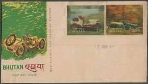 AOP Bhutan 1971 Automobiles vintage cars 3D stamps 2v on FDC First Day cover