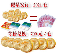 BeiJing 2022 Winter Olympic Commemoration 100 Yuan Coins Set RMB100X7=700 yuan