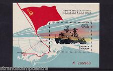 Russia - 1977 ATOMIC ICE-breaker-U/M-SG MS4683