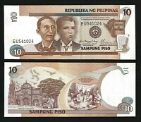 Philippines 10 Piso 2001 , Unc , P-187i  , Prefix EU , Black Serial , Sign 17