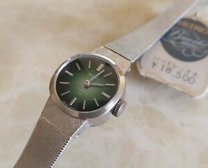 Vintage Ladies Seiko 17 Jewels 11-0700 Manual Winding Watch October 1973