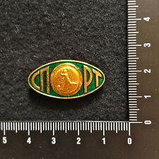 USSR Pin Russia Soviet Vintage Badge. SPORT. Metal. Very scarce