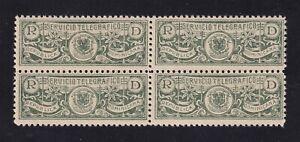 Lot Block 4 Stamps DOMINICAN REPUBLIC DOMINICANA SERVICIO TELEGRAFICO UNUSED 74