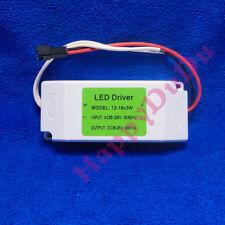 1pc AC LED Driver +Shell 12~18x3W 600mA Power Supply Lamp Light Bulb 36W 45W 54W