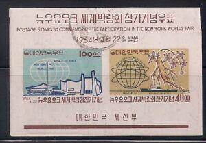 Korea  1964  Sc # 433a  s/s  CTO  NH  OG   (50791)