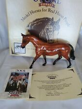 2001 Peter Stone Woody Pony woodgrain glossy horse #9904 model, collector's item