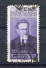 21840) RUSSIA 1950 Used - Usato - Scott# 1514 Kalinin 5r