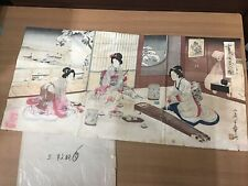 Y0812 Malerei Holzschnitt Aufdruck Set Mit 3 Schnee Sicht Japanische Antik Logos
