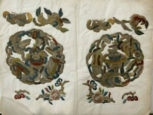Antique Chinese Silk Embroidery Applique Pieces - Gold Accents