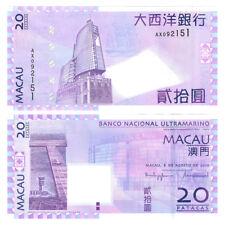 2010 Macau Airport Terminal 20 Patacas Crisp Uncirculated Banknote