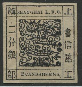 Shanghai 1865 2 Candareens black mint no gum hinged