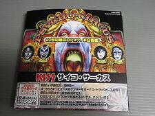 KISS Japan Pop Up 3-D Cover CD, PSYCHO-CIRCUS +1