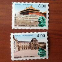 France Yvert Num 3173-3174 ** Chine  1998